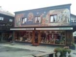 Коммуна Обераммергау